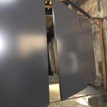 定制滚弧铝单板 仿石材铝单板 大小可定制