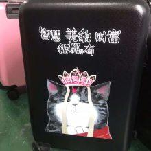 武汉喜之彩数码印刷机,万能打印机个性打印,售后无忧