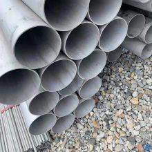 TP304/TP347H不銹鋼無縫管 比普通鋼管長久耐用