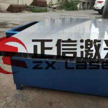 广州全屋铝合金家居焊接 铝合金家具焊接 东莞正信激光