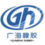 衡水广海橡胶工程有限公司