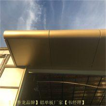 德普龙造型招牌门头铝板_氟碳金属门头铝板厂家直销