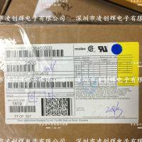 进口泰科(TYCO)热门料号系列5406545-1原装***优势价格供应