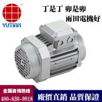 供应11KW大功率铝壳三相异步电机Y2160M-4