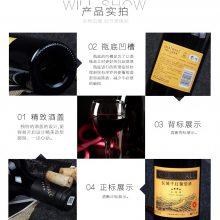 【东豪酒城】长城(GreatWall)红酒 中粮长城葡萄酒 整箱装 星级 四星赤霞珠干红 750ml