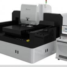 Chroma/致茂台湾7505-01多功能光学检测系统
