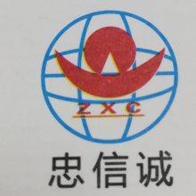 深圳市忠信诚自动化有限公司