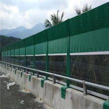 凹凸穿孔声屏障@常乐小区透明型消音墙@组合式住宅区隔音板