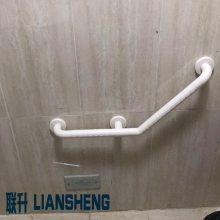 卫生间无障碍扶手 老年人浴室淋浴洗澡辅助扶手 135度扶手 L型扶手