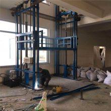 定制钢平台专用导轨式升降货梯 跃层车间定制液压升降货梯报价