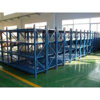 惠州市层板式货架价格,重型卡板货架型号利欣定制批发