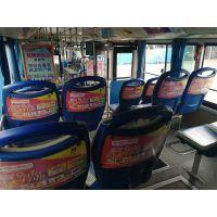 长沙公交车广告公司--长沙公交广告优势