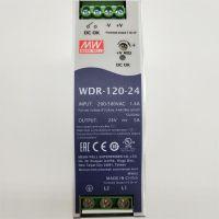 专业营销Mean Well/明纬电源WDR-120-24开关电源100-240V/AC大量有现货