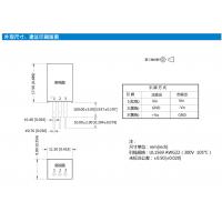 K78xxW-500R3 系列 非隔离系统