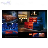 现代影城4D体感皮制沙发顺德厂家,电动功能沙发座椅,影院主题座椅佛山工厂批发定制