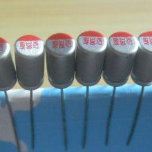 固态电解电容器-固态电解电容-东莞市容强电子(查看)