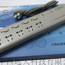 中西供应红黑电源隔离插座 定做5米线 型号:OV877-326816库号:M326816