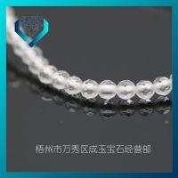 珠子 天然水晶珠子  切面碧玺裸石 散珠带孔 批发