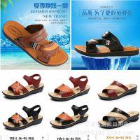 厂家直销跑江湖地摊热销产品越南凉鞋硅胶时尚休闲拖鞋