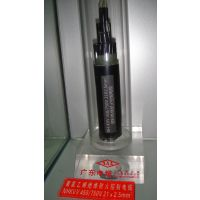 广东耐火塑料绝缘电力电缆销售