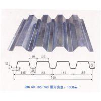 中建八局宁波项目选用新之杰钢业YX50-185-740型建筑压型钢板