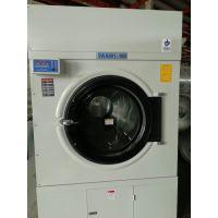 全自动医院洗衣房用洗涤设备 大型医用洗衣机烘干机