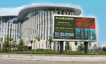 led大屏公司-宁阳led大屏-山东新视野