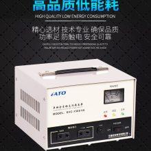 厂家直销FATO华通SVC-1.5KVA稳压器