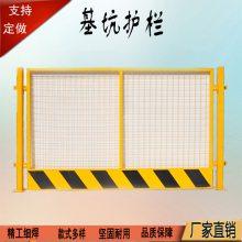 施工围挡施工建筑护栏制作