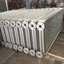 高频焊翅片管对流散热器厂家直销