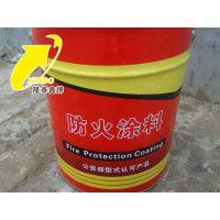 室内钢结构防火涂料批发价格_隆泰鑫博防火涂料专业厂家