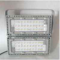 GLD855OB-工厂厂房LED防爆泛光灯100w