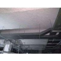 音乐厅无机纤维喷涂工程报价厂家直销 工程设计 地铁无机纤维喷涂施工ht