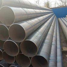 焊接钢管DN350工作压力10MPa 螺旋焊缝钢管273mm钢管