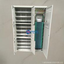 1440芯三网合一光纤配线柜中国广电通信