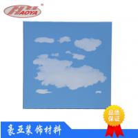 山西长治豪亚铝扣板600*600蓝天白云铝扣板 大型商场办公室地铁站飞机场吊顶铝天花