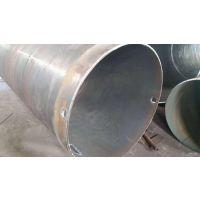 衡水排水螺旋钢管污水处理钢管厂家直销