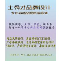 深圳阿里店铺装修设计公司