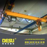 超低空悬挂起重机 悬挂单梁起重机 电动葫芦倒悬挂行车天车订制