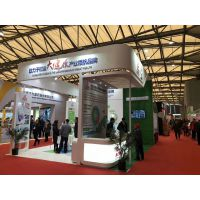 CIHE--2019第九届上海国际健康产业品牌博览会