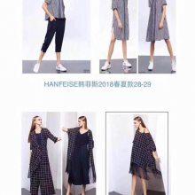 广东原创品牌女装尾货折扣批发大码修身高端真丝连衣裙