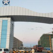 厂家供应墙面铝单板 广场铝单板 装饰美观