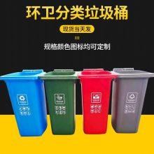 卫果皮箱脚踏桶生产环卫垃圾桶240L120L100L单桶双桶分类垃圾桶多颜色干湿分类垃圾桶