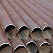 现货供应【宝钢】20#热轧无缝钢管 20#流体管 大口径异型管 规格齐全
