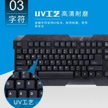追光豹Q19家用办公游戏电脑USB笔记本 台式机圆口PS/2有线键盘