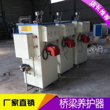 T梁燃油80公斤发生器配套产品