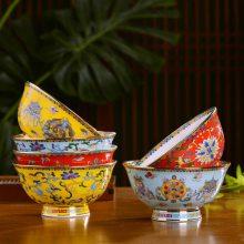 中式景德镇描金边碗仿古珐琅彩5寸黄八宝碗收藏品