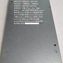 00D7112 00AN232 00Y3390 Flex System cmm刀箱管理模块