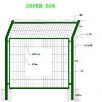 园林护栏网 别墅小区护栏网 车间隔离网