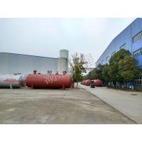 液化气储罐地埋式LPG储罐聚液窝的作用